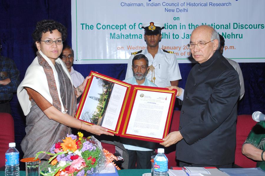 VKRV Rao Prize